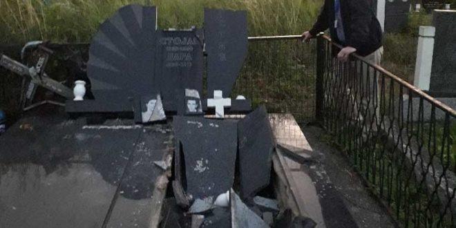 cimitir sarb vandalizat Kosovo